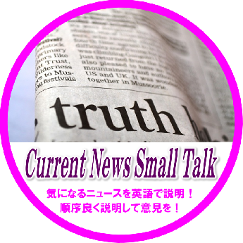 CurrentNewsSmallTalk